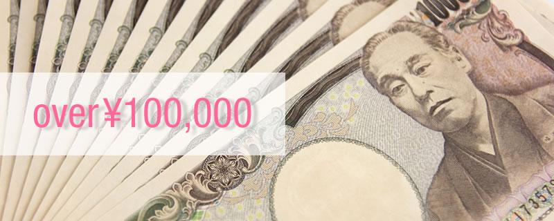 女子大生が月10万円以上を稼げるバイト