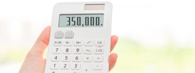 手取り30万円の給料は「35万円」