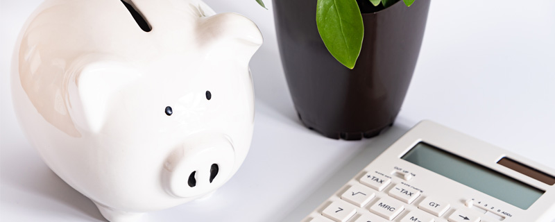 ブログ収入の平均はどれぐらい?