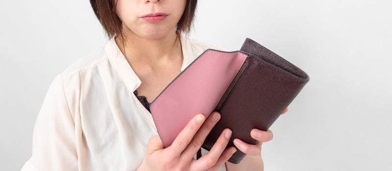 借金を抱えやすい女性の特徴